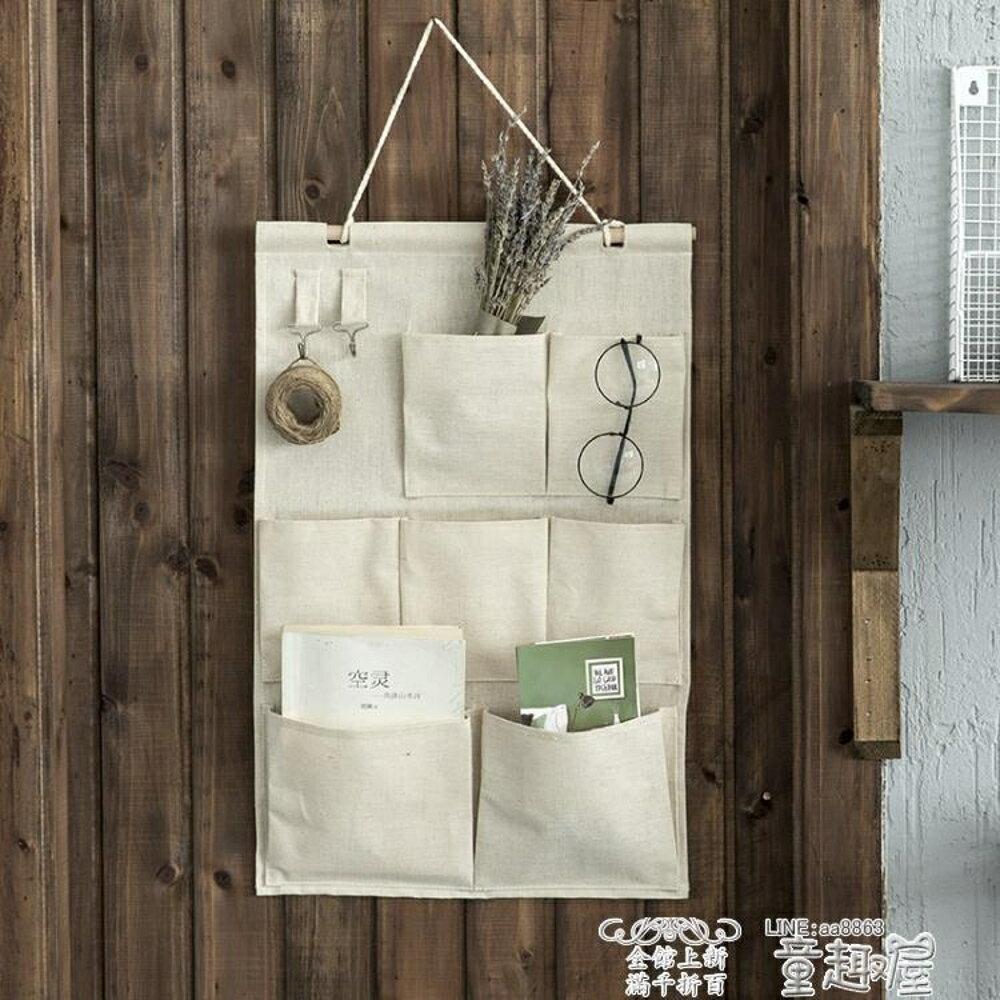 掛袋 聚可愛 棉麻原色收納掛袋掛壁式多用收納袋懸掛式墻上收納袋   全館八五折