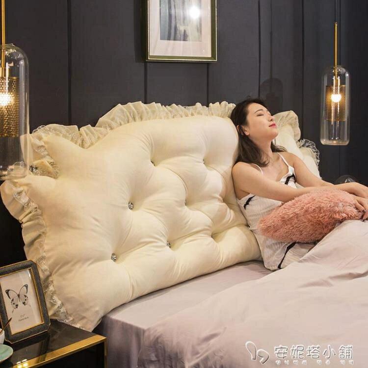 網紅床頭靠墊公主雙人床上靠枕床頭軟包臥室靠枕護腰可拆洗大靠背yh
