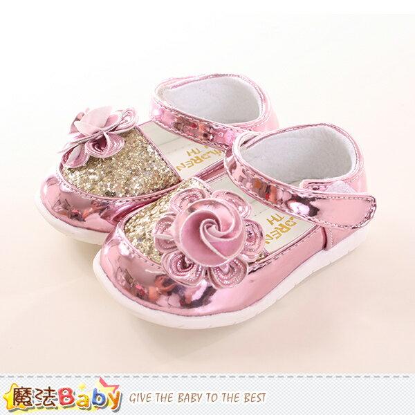 女童鞋 優雅公主鞋 魔法Baby^~sh9997