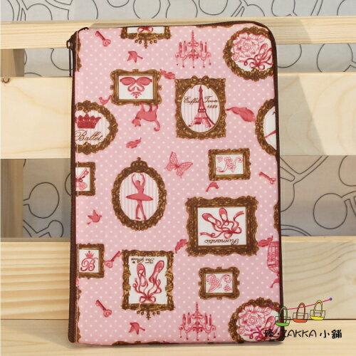 Uma hana & Zakka -【八吋平板包(雙拉)-粉紅芭蕾】*臻ZAKKA小舖*防水包包雜貨