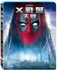 X戰警:天啟(3D+2D 死侍亂入雙碟限定版) BD