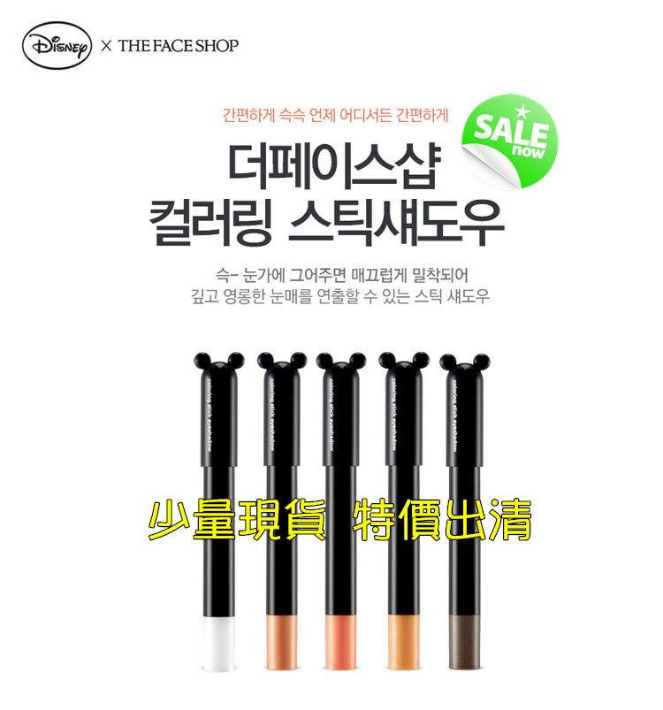 韓國 THE FACE SHOP 迪士尼聯名 米奇臥蠶眼影棒 1.6g