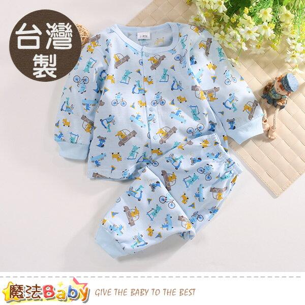 0~2歲嬰幼兒套裝台灣製薄長袖居家冷氣房套裝魔法Baby~k50671