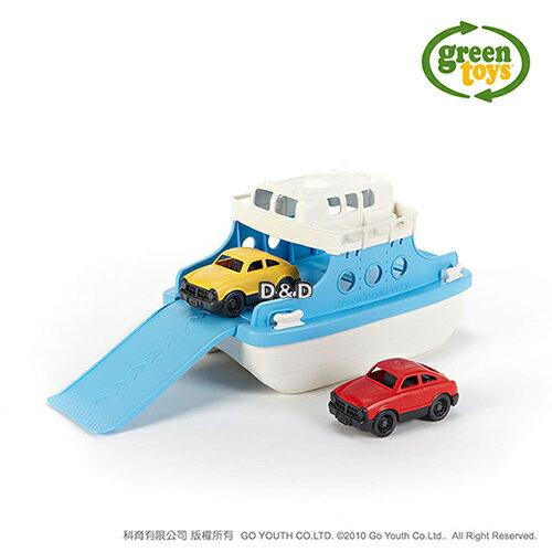 《美國B.toys感統玩具》大口魚渡輪(白藍甲板)