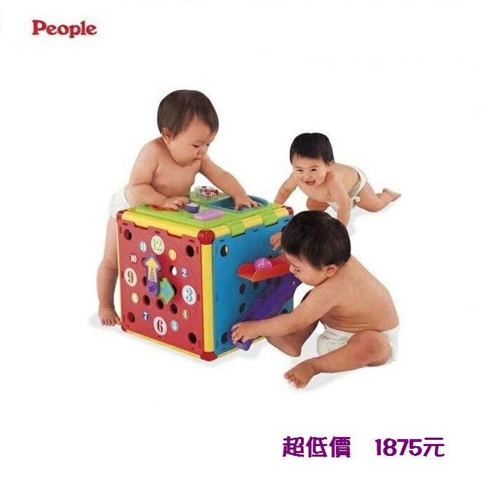 ^~美馨兒^~ People ~動動腦力體力玩具箱 1875 元