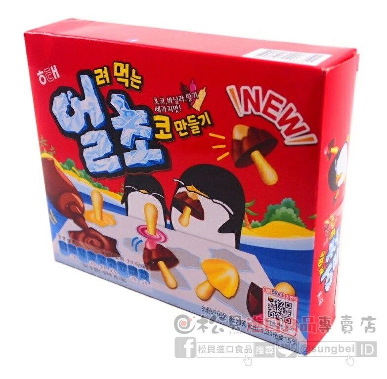 《松貝》海太DIY手作蘑菇巧克力餅36g【8801019206351】d53