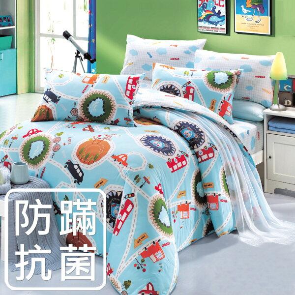 床包組防蹣抗菌-雙人-100%精梳棉床包組噗噗車美國棉授權品牌-[鴻宇]台灣製1965