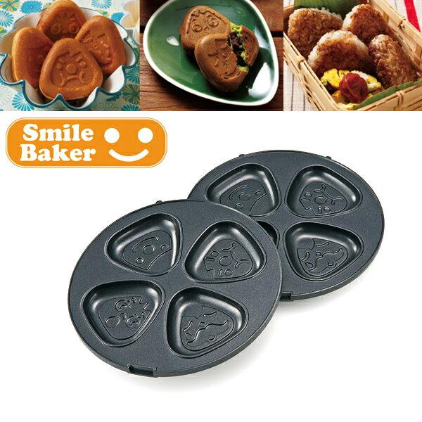 鬆餅機【U0043-A】Smile Baker 專用 三角烤盤 完美主義