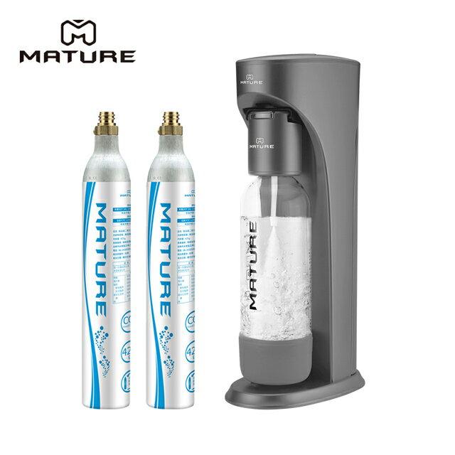 【領券現折+點數回饋11~23%】MATURE美萃 Classic410系列氣泡水機(425g氣瓶2支) 1