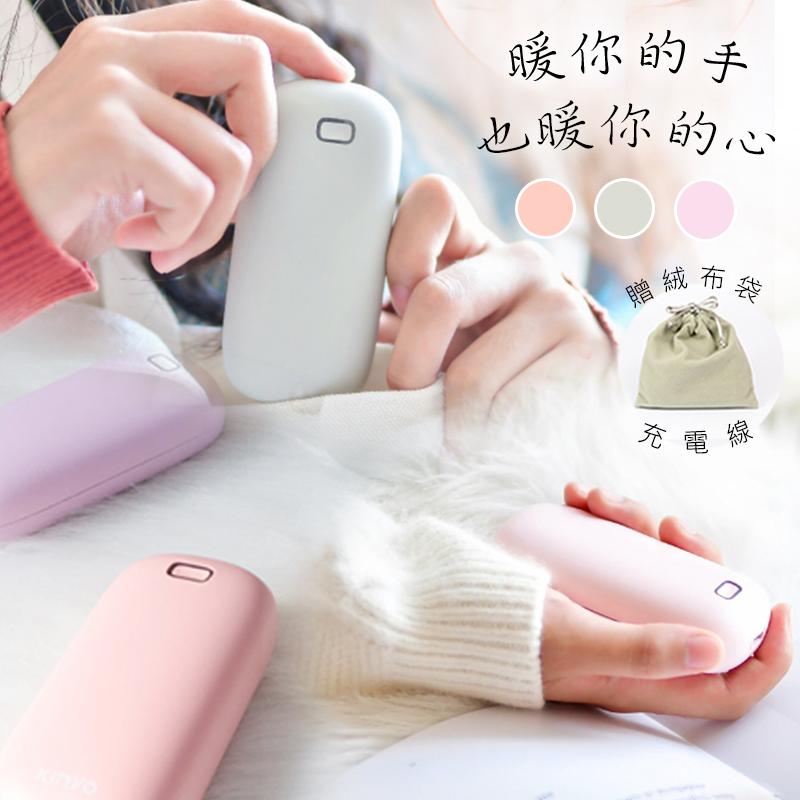 【充電式暖暖寶】暖暖包 暖暖蛋 暖手寶 電暖蛋 充電式暖暖包 電暖包 保溫包 電暖器【AB460】 0