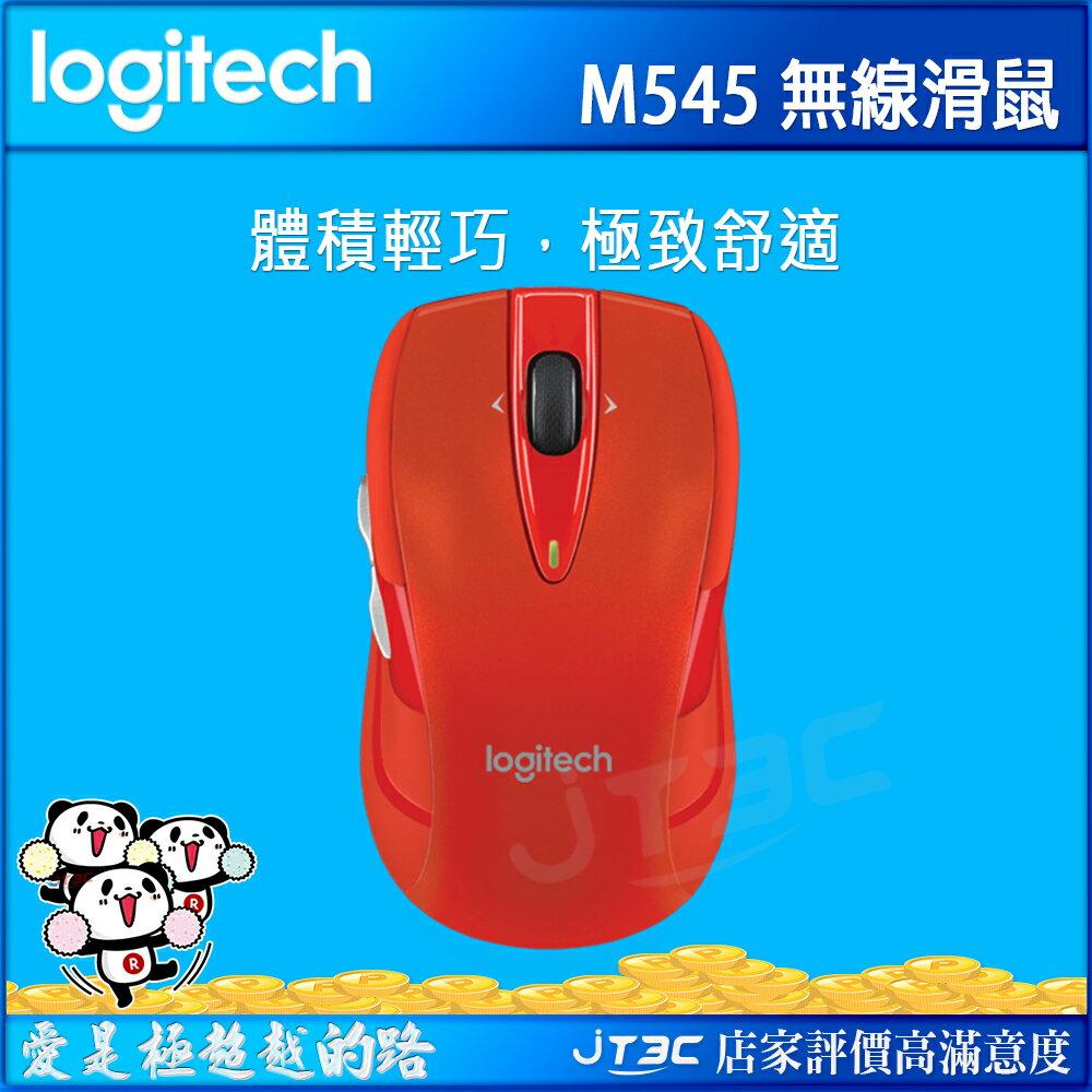 【滿3千10%回饋】Logitech 羅技 M545 無線滑鼠 紅色《免運》