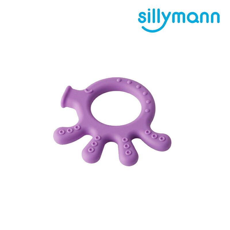 韓國【sillymann】100%鉑金矽膠章魚固齒器(紫色)附盒子-米菲寶貝