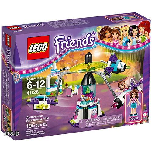 樂高積木LEGO~ LT41128 ~Friends 姊妹淘系列 ~ 遊樂園太空船 ~