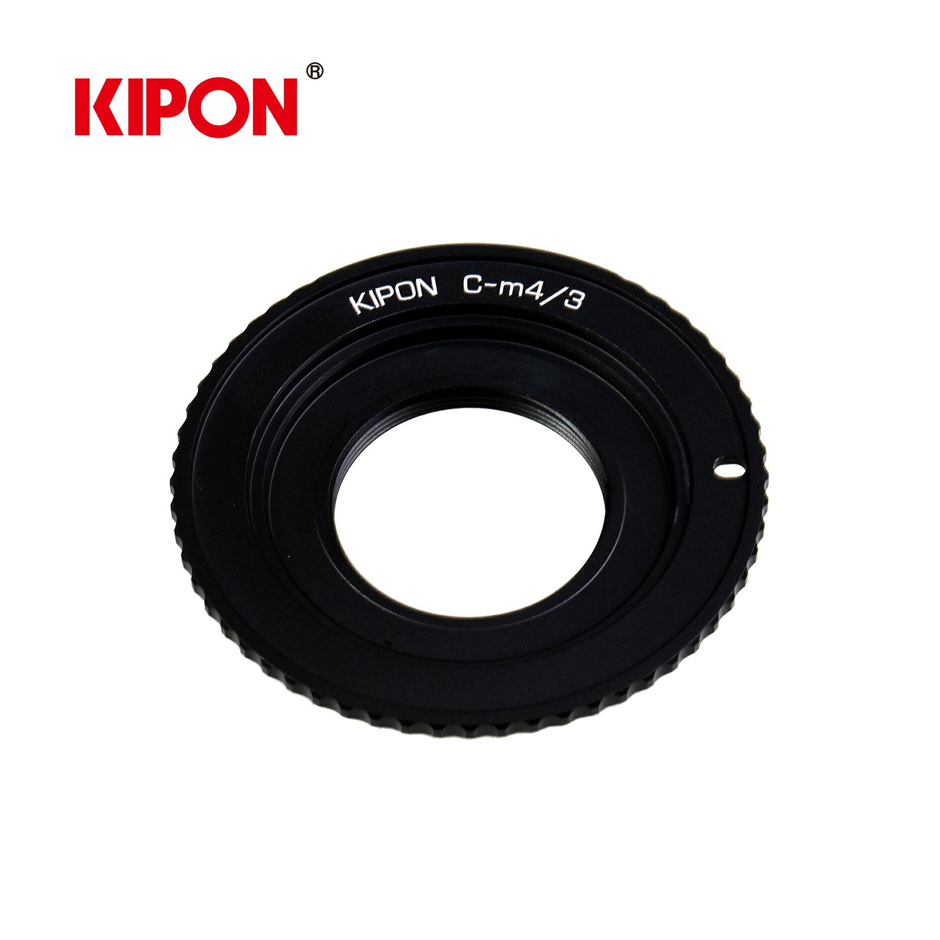 kipon C mount -m4/3 (for Panasonic GX7/GX1/G10/GF6/GF5/GF3/GF2/GM1)