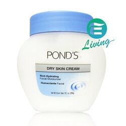 POND'S Dry Skin Cream 滋養霜 (藍蓋) 10.1oz 286g #79304
