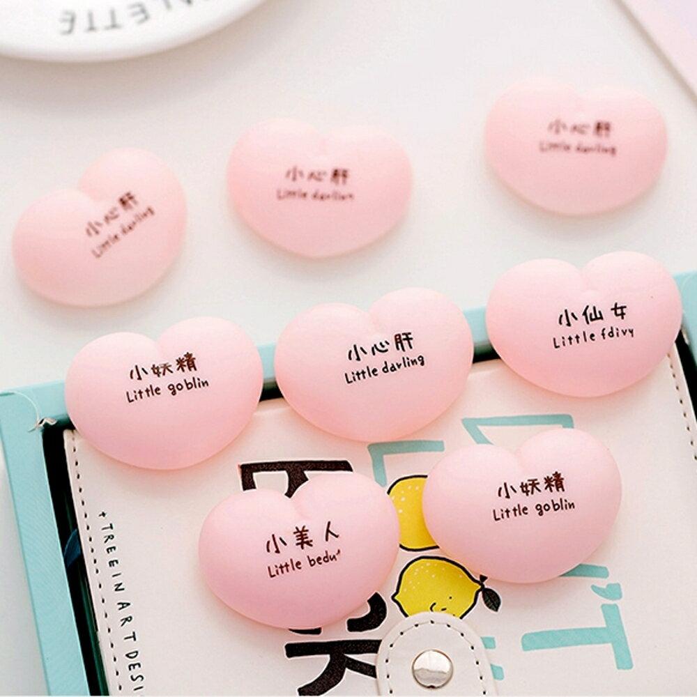 粉紅小美人小心肝逼逼叫玩具 舒壓 療癒 少女心【BlueCat】【JI2136】 7