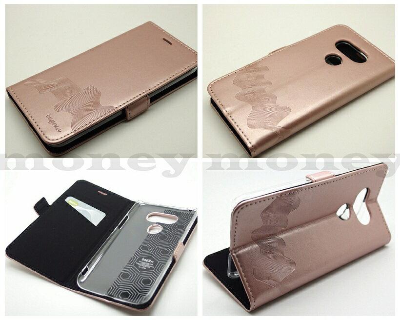 bagrun LG G5 側掀皮套/手機殼/手機皮套/可立皮套/保護套/防滑套/防刮/書本套/素色套【馬尼行動通訊】