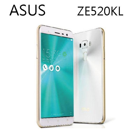 ASUS ZenFone3 ZE520KL  3G  32G 雙卡雙待~贈保護貼 空壓殼~