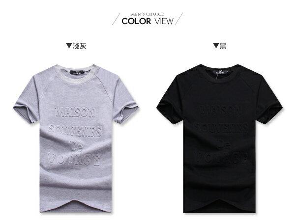☆BOY-2☆【OE50212】簡約素面文字立體圖紋男裝短袖T恤 1
