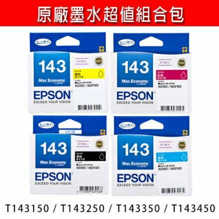 EPSON T143150  T143250  T143350  T143450 1黑3彩