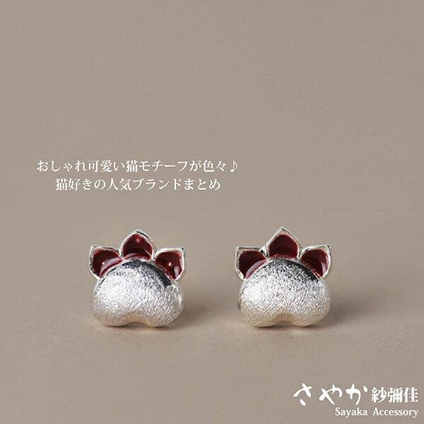 【Sayaka紗彌佳】純銀俏皮喵星人貓掌造型耳環