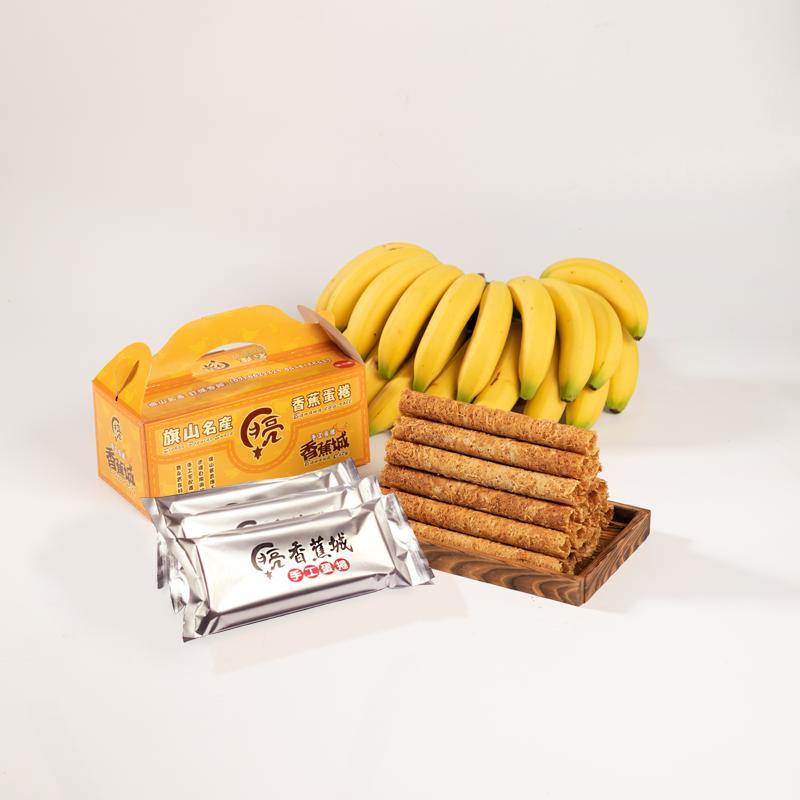 香蕉手工蛋捲(蛋奶素)