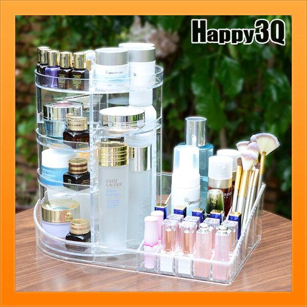 美妝品收納可旋轉口紅收納高度可調整活動式化妝品收納台-黑白透【AAA4176】