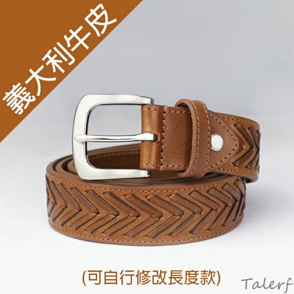 泰樂福購物網:【TALERF】手工V字穿條牛皮皮帶(棕色)-情侶-男→現貨