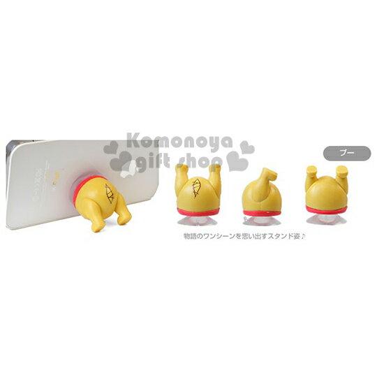 〔小禮堂〕Hamee 迪士尼 小熊維尼 造型吸盤式手機架《黃.屁股》