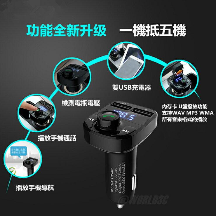 無損高音質 ⚡ MP3發射器 3.1A快速充電 雙USB 通話 藍芽播放器 調頻 車充 隨身碟播放 支援SD卡 車載音樂 車用MP3