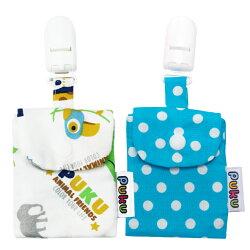 藍色企鵝 PUKU平安符保護袋(2入) 40410 好娃娃