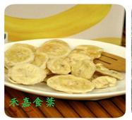 有機香蕉脆果片【禾嘉食葉】(25g包)健康新口感