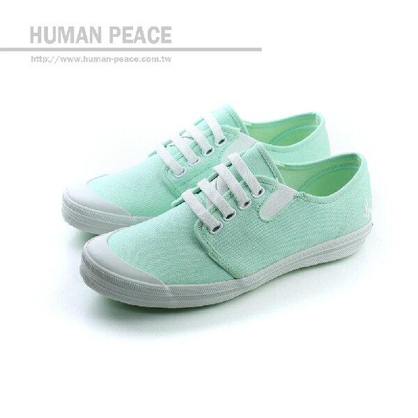 ROYAL ELASTICS CLAUDIA 帆布鞋 綠 女款 no432