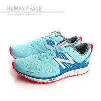 New Balance 美國慢跑鞋/跑步鞋推薦NEW BALANCE 1500系列 跑鞋 水藍 女款 no661