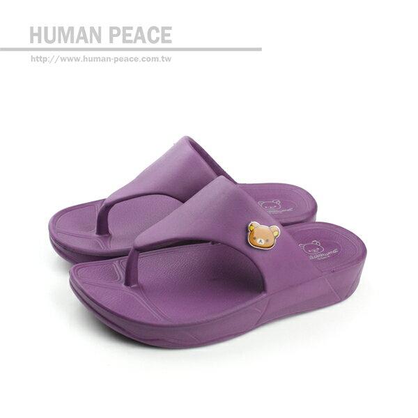 拉拉熊 夾腳拖 拖鞋 紫 中童 no605