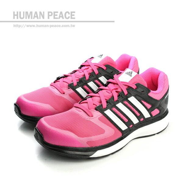 adidas snova glide 6 皮革 網布 超透氣 舒適 抗震 跑鞋 戶外休閒鞋 粉 大童 no915