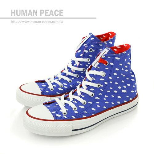 CONVERSE CTAS Marimekko 帆布 舒適 點點 內裡點點 高筒 戶外休閒鞋 藍 女款 no821