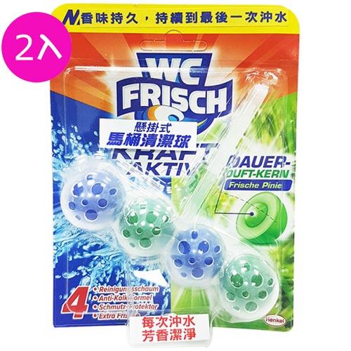 WCFRISCH懸掛式馬桶清潔球50gX2入
