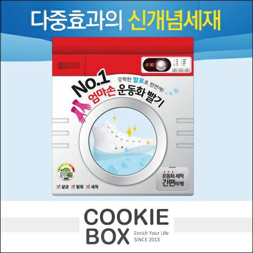 韓國 LALA 運動鞋 塑膠袋 洗鞋機 快速 洗鞋 清除 污漬 免刷 不沾手 新方式 *餅乾盒子*
