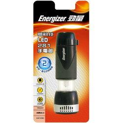 勁量 高科技LED2合1手電筒
