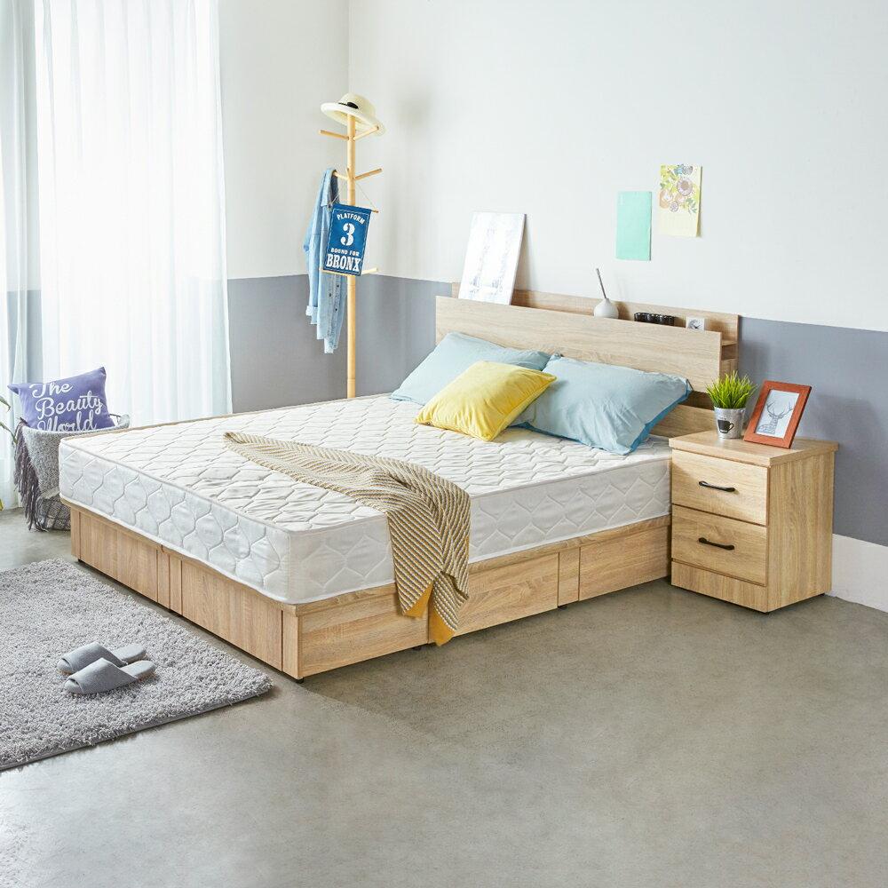 伊芙琳現代風木作系列房間組 / 4件式(床頭+抽底+床墊+床頭櫃) / 4色 / H&D東稻家居 0