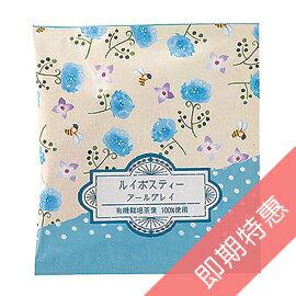 陶和紅茶 Towa 純粹有機茶 - 伯爵花茶「即期5折特惠」