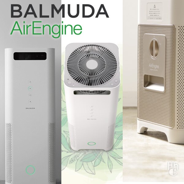 <br/><br/>  【和信嘉】BALMUDA AirEngine 百慕達 空氣清淨機 公司貨 原廠保固1+1年<br/><br/>