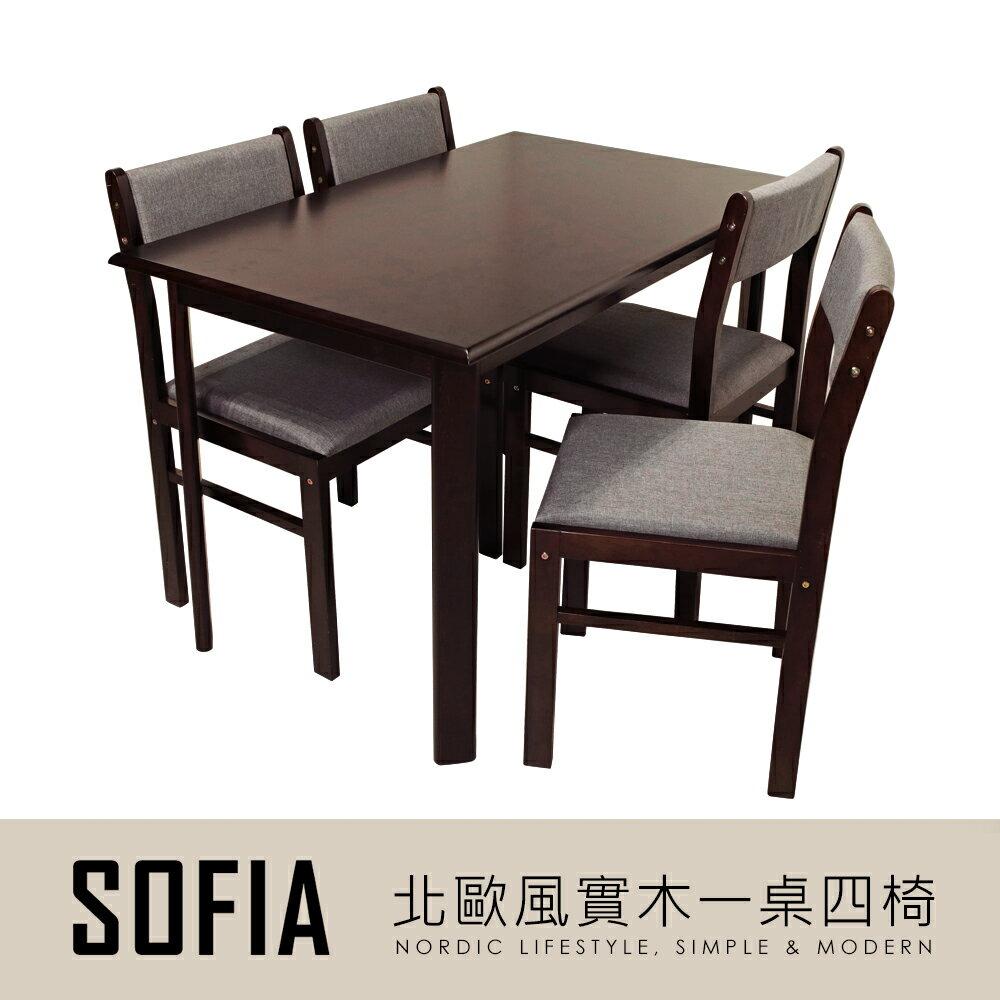 Sofia蘇菲亞北歐實木餐桌椅組(一桌四椅)【obis】好窩生活節 1