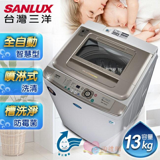 淘禮網 SANLUX 台灣三洋  媽媽樂13kg單槽洗衣機 / SW-13UF8