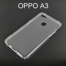 氣墊空壓透明軟殼OPPOA3(6.2吋)