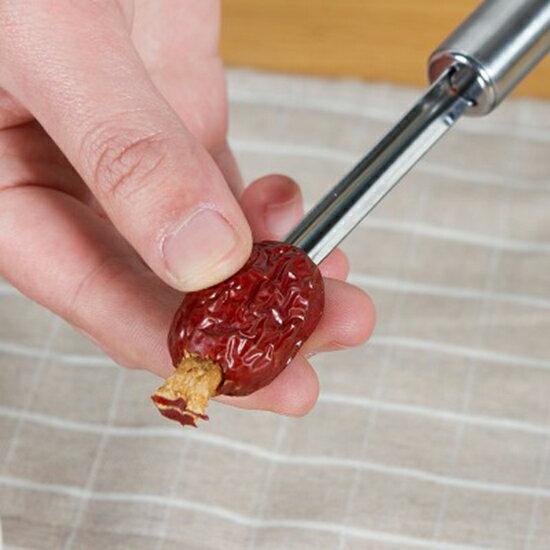 ?MY COLOR?不銹鋼食材去核器 山楂 紅棗 去核 蘋果 水果 去籽 工具 櫻桃 棗子 水果 去籽【N335-1】