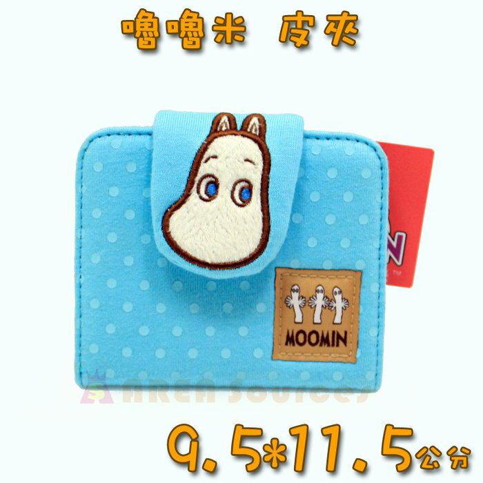 【禾宜精品】*正版 Moomin 嚕嚕米 姆明 皮夾 零錢包 票卡夾 隨身包 生活百貨 M102013-A