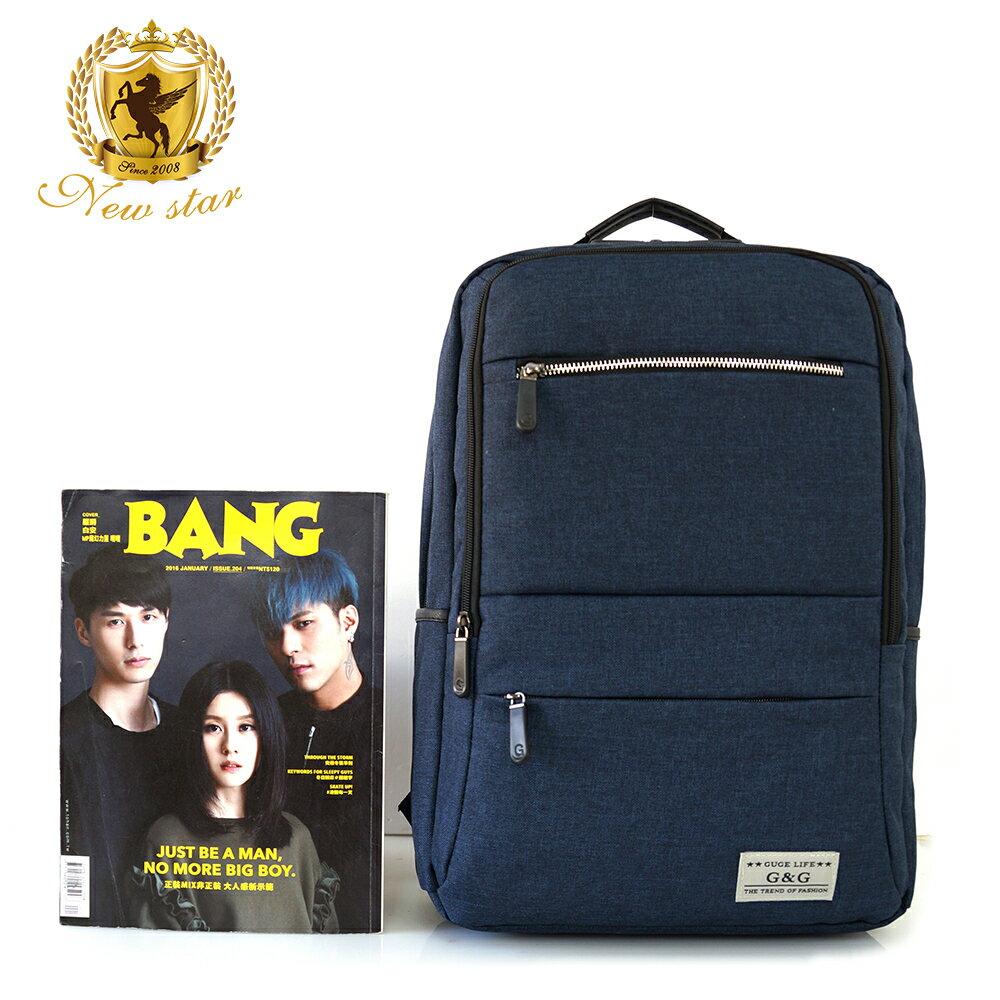 韓風簡約時尚防水雙層拉鍊口袋後背包包 NEW STAR BK238 8