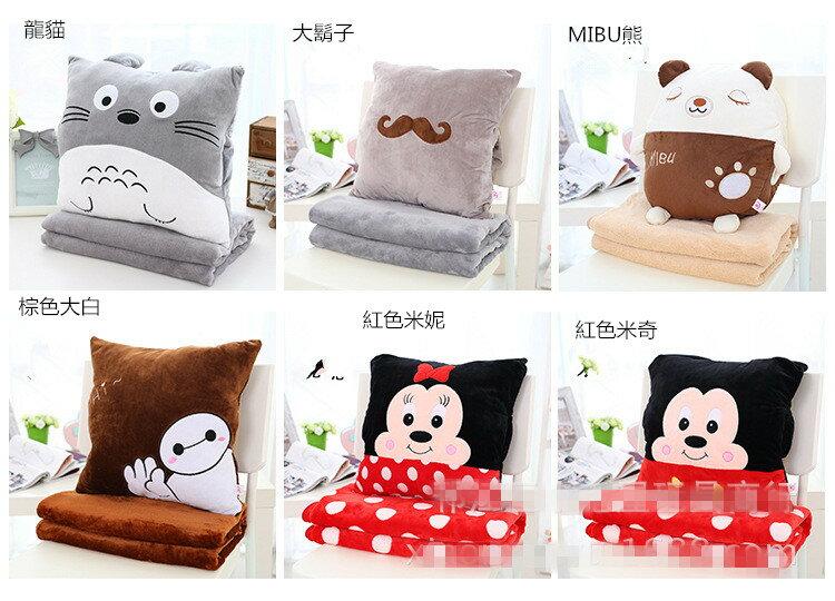 卡通午睡抱枕汽車暖手抱枕被子兩用靠墊被大號空調毯靠墊